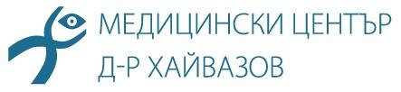 """Медицински център """"Д-р Хайвазов"""""""